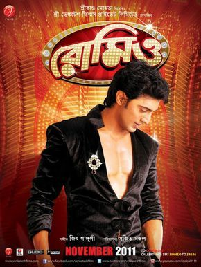 Romeo (2011) Bengali movie Starring Dev #bengali #movies #cinemas #film #tollywood #kolkata #actor #actress #releasingdate #posters #banners #satyajitroy #india