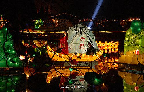 https://flic.kr/p/5ZUsK5 | Spring Festival celebration in the Memorial Temple of Marquis Wu, Chengdu, China