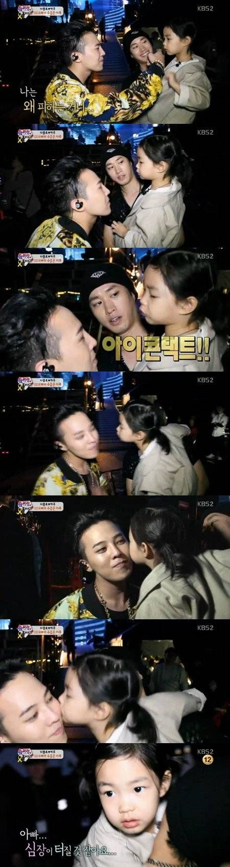 Haru finally gets her wish fulfilled with G-Dragon on 'Superman is Back'!   allkpop.com