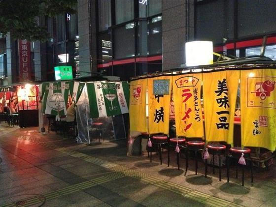 Kyushu Yatai Street Food Stalls