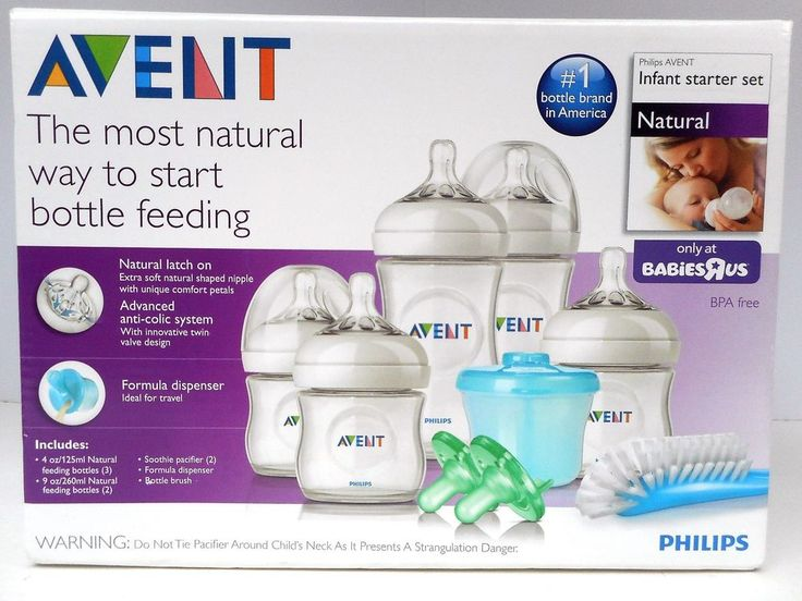 Simple Philips AVENT Natural Infant Starter Set Gift Set PhilipsAVENT Philips AVENT Natural