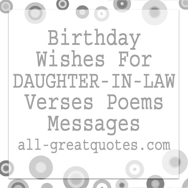 51 Best Images About Birthday Wishes For On Pinterest