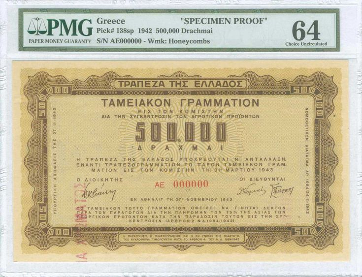 "500000 drx (27.11.1942) (1st Series) Agricultural treasury bond in brown and green. Serial no ""AE 000000"". Watermarked paper. Red linear ovpt ""ΔΕΙΓΜΑ ΧΡΩΜΑΤΟΣ"". Inside plastic folder by PMG ""Choice Uncirculated 64 - Annotation - SPECIMEN PROOF""."