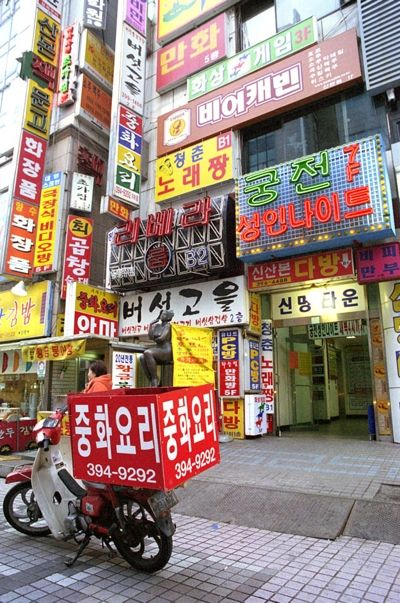 Seoul Korea so much writing @_@