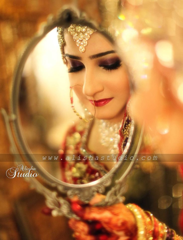 Pakistani Bride - Very Beautiful