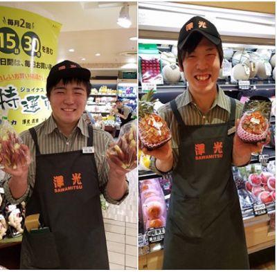 青果物の流通  ソーシャルメディアアグリ「地場活性化」のために: 【澤光青果 便り】№42  本日のおすすめ品は・・・