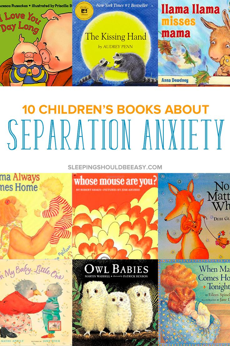 Separation anxiety in kids can be challenging. Read the 11 children's separation anxiety books that will help your child cope.