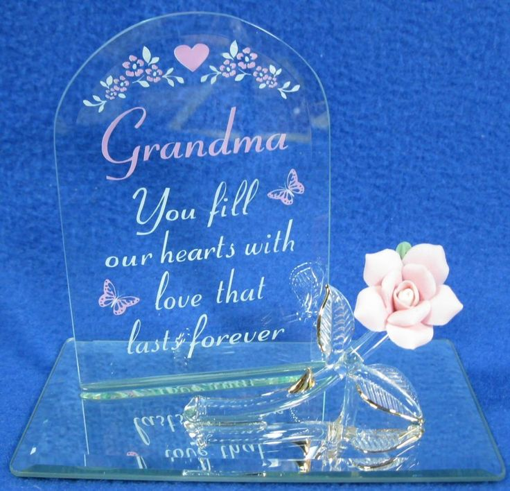Glass Baron Handcrafted Grandma Fill Our Hearts EM3 804-G Plaque In Box