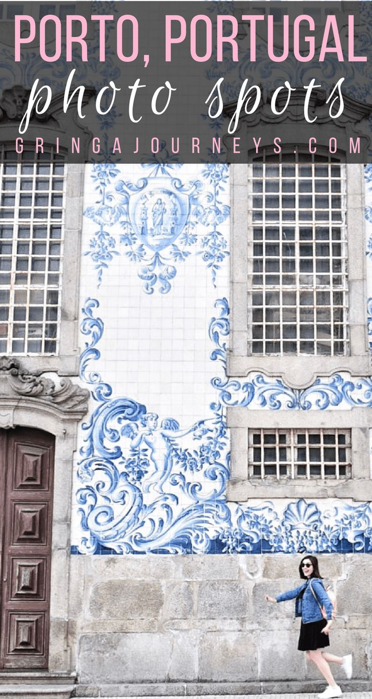 If you're headed to Porto, Portugal these are the most beautiful photo spots that you shouldn't miss, including Carmo church and the Ribeira district.