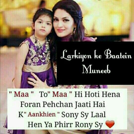 Love you maaa