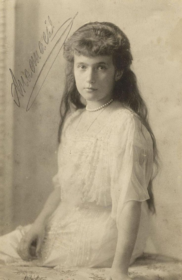 anastasia romanov To understand anastasia romanov, one must understand the world her imperial  highness the grand duchess (equivalent to a princess) anastasia.