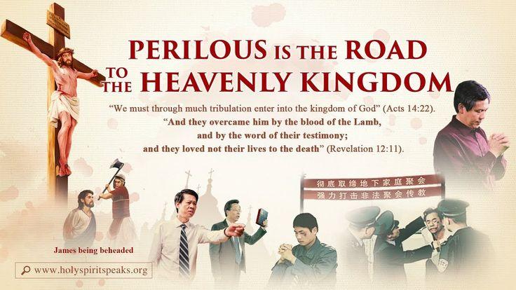 """Perilous Is the Road to the Heavenly Kingdom"" (Gospel Movie Trailer) #church #God #Jesus #christian #gospel #yahweh #endoftheworld  #salvation #rapture #worship #fruitsoftheHolySpirit #thechurchofAlmightyGod #EasternLightning #thesecondcoming #kingdomofGod #bookofrevelations #words"