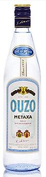 Ouzo Greek Brandy