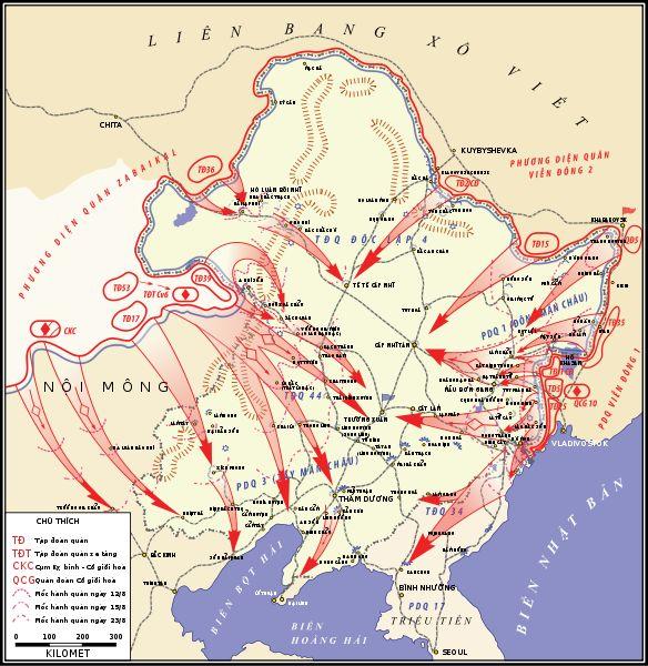 Invasion of manchuria 1945 | Description Manchuria Operation map.svg