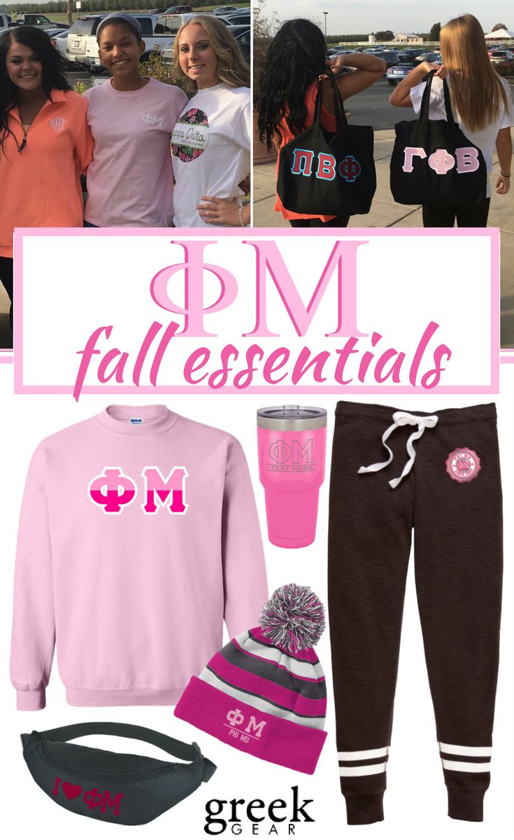 Greek Gear is the place to shop for fall Phi Mu apparel and gifts. Check out our sweatshirts, PJs, hats, scarves, accessories, and more!