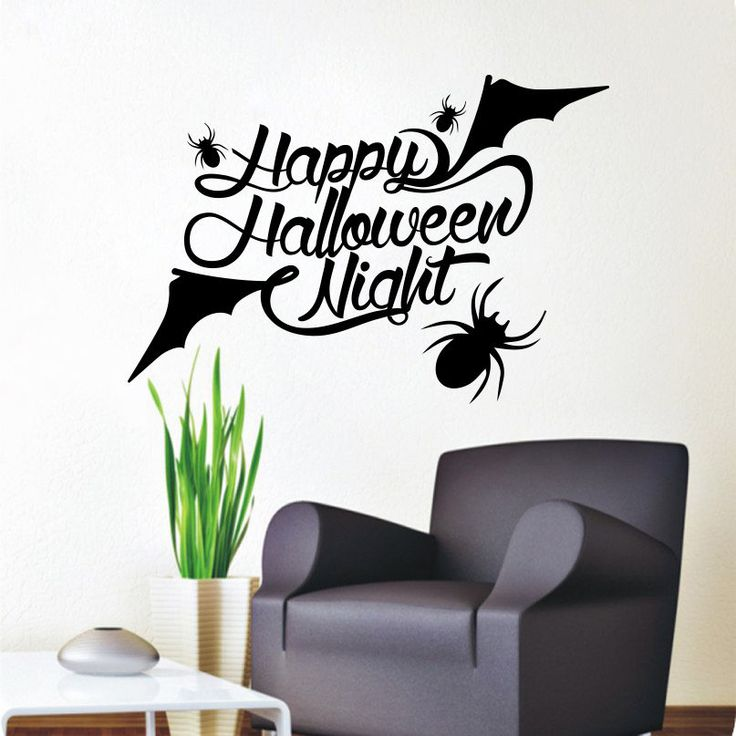 Wall Decal Quotes Happy Halloween Night Bat Spiders Art Sticker Home Decor AM144 #Stickalz