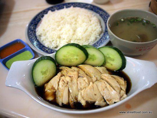 Street Food: Ricky's Hainanese chicken rice $7.50 - Market Plaza Food Court, Adelaide