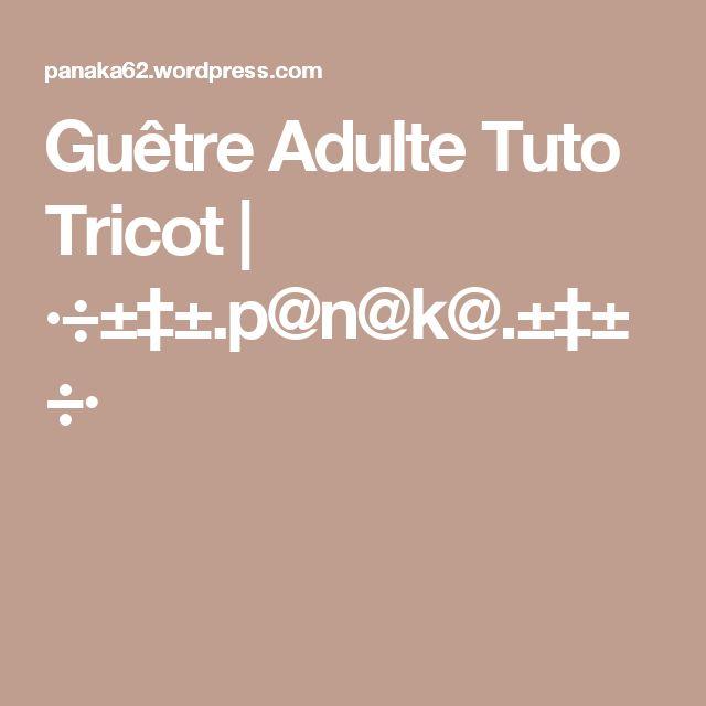 Guêtre Adulte Tuto Tricot | ·÷±‡±.p@n@k@.±‡±÷·