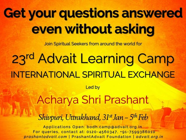 Get your questions answered even without asking. International Spiritual Exchange! Led by Acharya Shri Prashant 23rd Advait Learning camp 31 st Jan- 5th Feb, Shivpuri Utharakhand. Apply at: bodh.camp@advait.org.in Enquiries: 0120-4560347 #ShriPrashant #Advait #Learningcamp Read at:- prashantadvait.com Watch at:- www.youtube.com/c/ShriPrashant Website:- www.advait.org.in Facebook:- www.facebook.com/prashant.advait LinkedIn:- www.linkedin.com/in/prashantadvait Twitter…