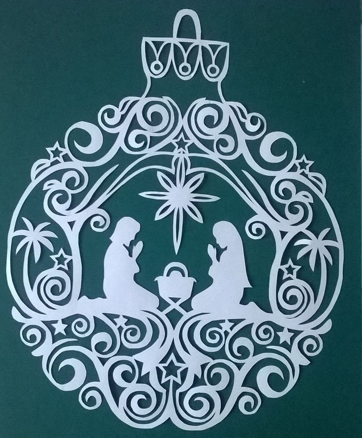 Рождество Христово в ёлочном шаре
