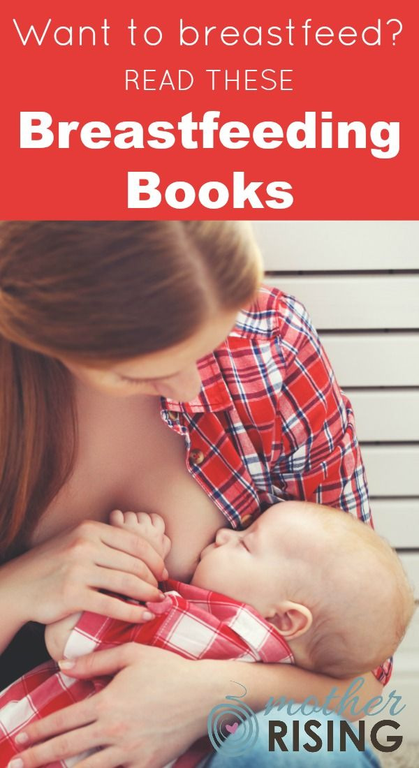 Here is a list of the best breastfeeding books for any mom no matter where she finds herself on her breastfeeding journey.Whether you've never given birth, currently pregnant or expecting triplets there is a book for you on this list.
