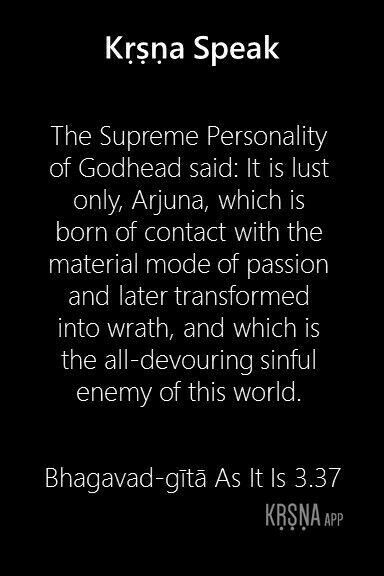18 best bhagavad geeta images on pinterest devotional quotes gita shree krishna lord krishna lord shiva geeta quotes wisdom quotes quotable quotes qoutes bhagavad gita religious quotes fandeluxe