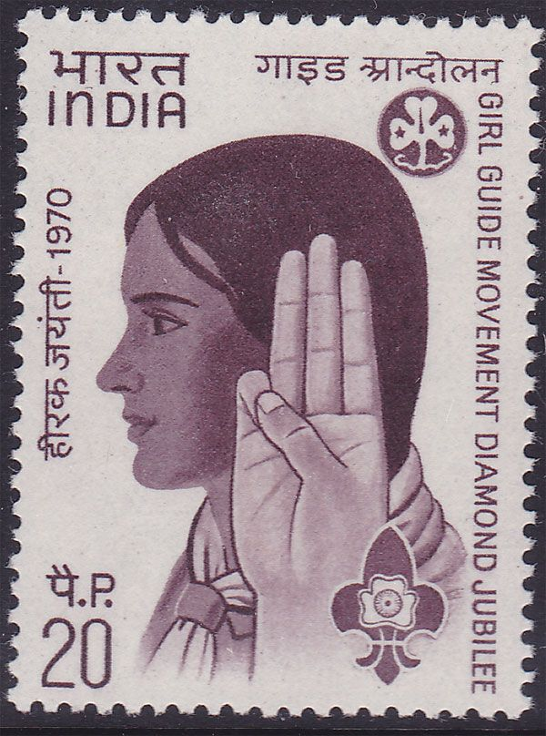 1970 Diamond Jubilee of Girl Guide Movement in India