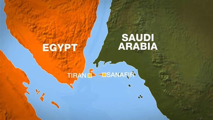 Court rejects Red Sea islands transfer to Saudi Arabia
