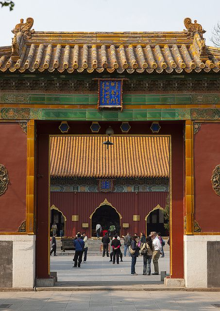 Lama Temple Gate, Beijing, China