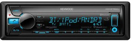 Kenwood KDC-BT562U CD Single DIN In-Dash Bluetooth Car Stereo Receiver. New Kenwood KDC-BT562U CD player with USB, AUX and Bluetooth. TDF(Theft Deterrent Faceplate). CD Door / Cover. 13 Digit 1.5Line LCD Display. Rotary Encoder and Direct Key (TEL) for easy operation.