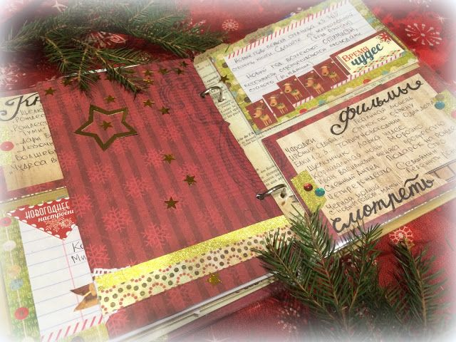 Привет, Декабрь или где искать новогоднее вдохновение?? - Vestochka CRAFTS