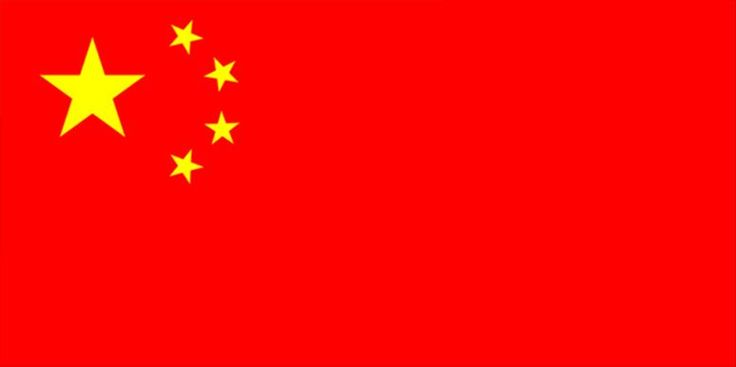 Chinas IP Theft and Tech Transfer Network Costs US $5 Trillion  Report.System enabling US IP theft said to dwarf Beijings home-grown R&D