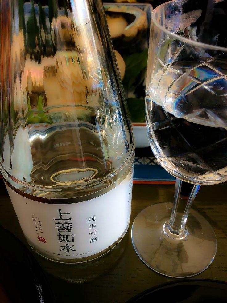 日本酒 お屠蘇