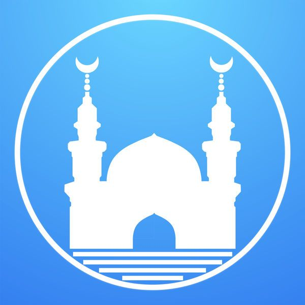 Download IPA / APK of Athan Pro Muslim: Azan Prayer times Quran & Qibla for Free - http://ipapkfree.download/5875/