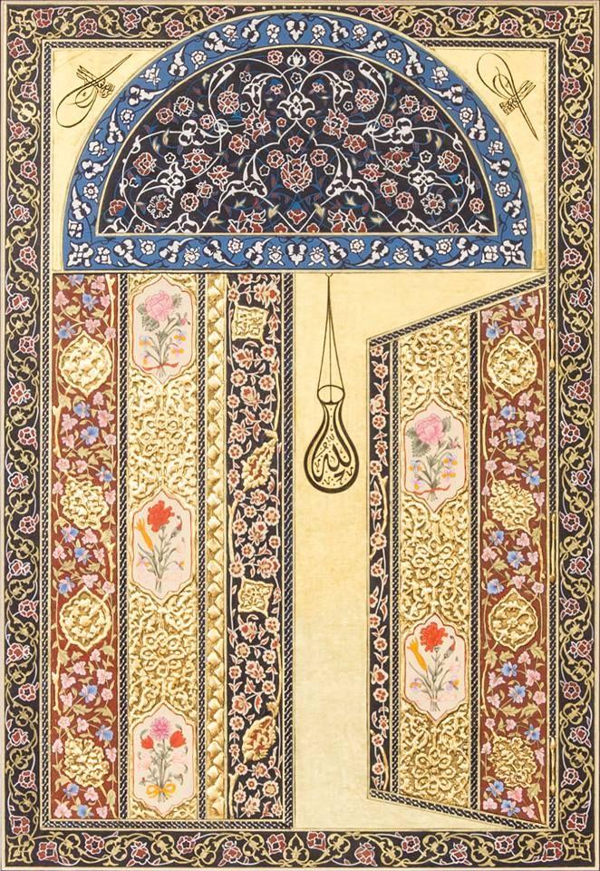 Müzehhibe: Sema Yekeler Yurtseven Hat : Ahmet Zeki Yavaş