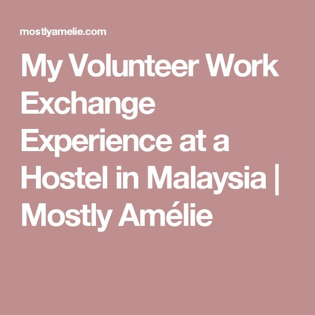 my volunteer experience My grandma was from indonesia, i really wanted to discover the country on my own but i didn't want to be only a tourist read my story.