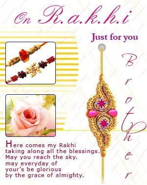 the best essay on raksha bandhan ideas when is  essay on raksha bandhan raksha bandhan craft clipart sketch drawing printable card
