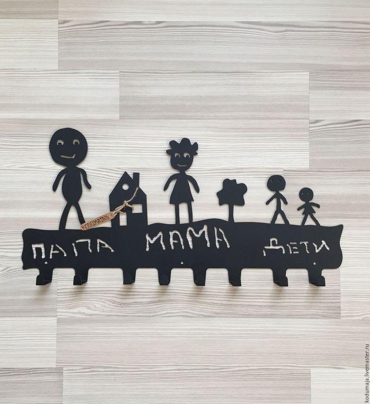 Купить Вешалка по рисунку Вашего ребенка ))) - семья, вешалка, ключница, Металлические крючки