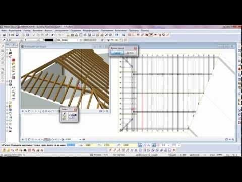 ▶ Allplan 2012   Timber Roof Design - YouTube