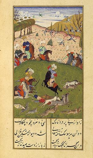 Khusrau Hunting: Page from a manuscript of the Khusrau and Shirin of Hatifi [Turkey (probably Istanbul)] (69.27folio15r) | Heilbrunn Timeline of Art History | The Metropolitan Museum of Art