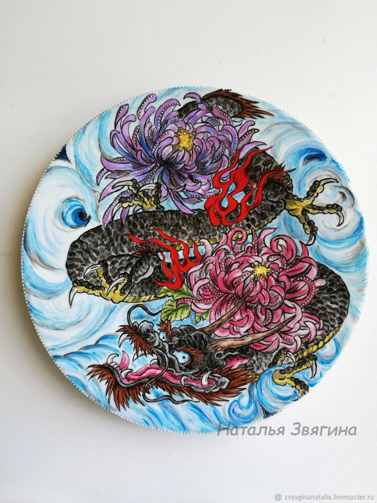 """The interior plate, """"Dragon"""". Plate hand painted – shop online on Livemaster with shipping"""