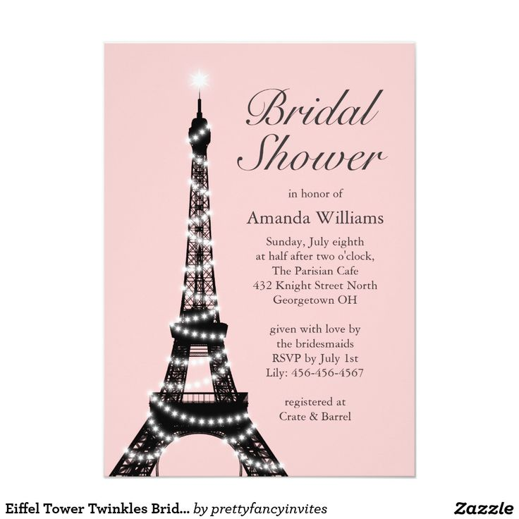 jungle theme baby shower invitation sayings%0A Eiffel Tower Twinkles Bridal Shower Invitation