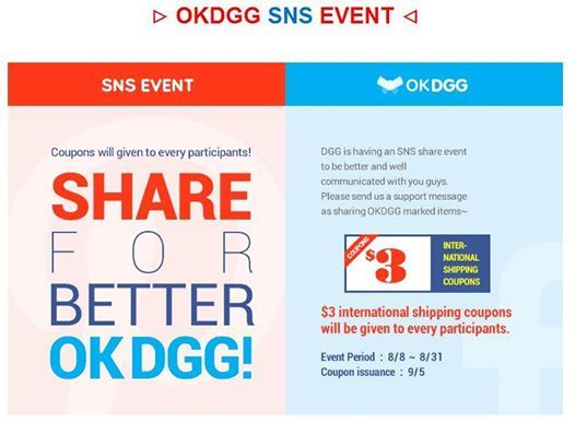 Korean shopping online shopping buy korean shop [OKDGG] ▷▶BRAND NEW SNS EVENT ◁◀  ♡ GREAT AND EASY WAY TO GET INTERNATIONAL SHIPPING COUPONS ♡  Click → http://www.okdgg.com/board/view/?id=58 #koreafashionshop #koreafashion #fashion #okdgg #ootd #apperal #fashion #sale #style #korea http://www.okdgg.com/