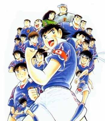 Captain Tsubasa famouse football manga