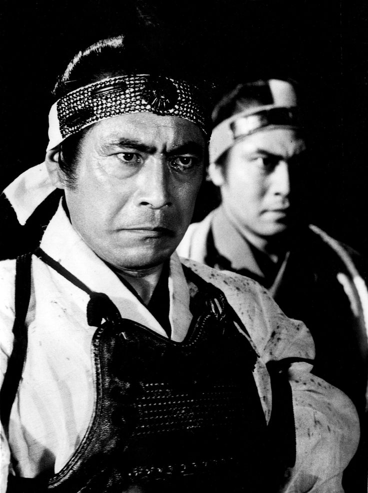 Toshiro Mifune in the classic Samurai film Band of Assassins