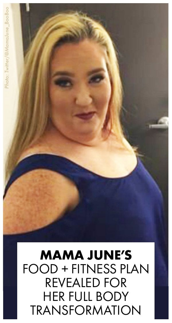 Mama June's food and fitness plan for her dramatic transformation have been revealed, and her full body transformation is nothing short of amazing.  Womanista.com