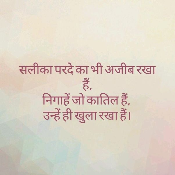 Home - Quora | Gulzar | Gulzar quotes, Hindi quotes, Poetry