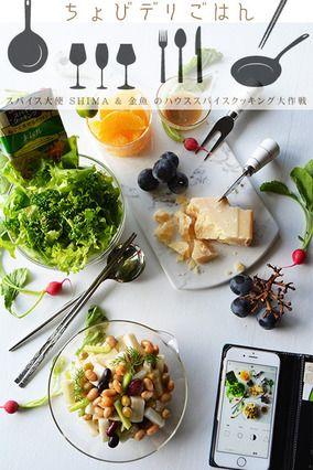 混ぜるだけ 1分デリサラダ ナムル味 と インスタ映えする画像特訓|レシピブログ