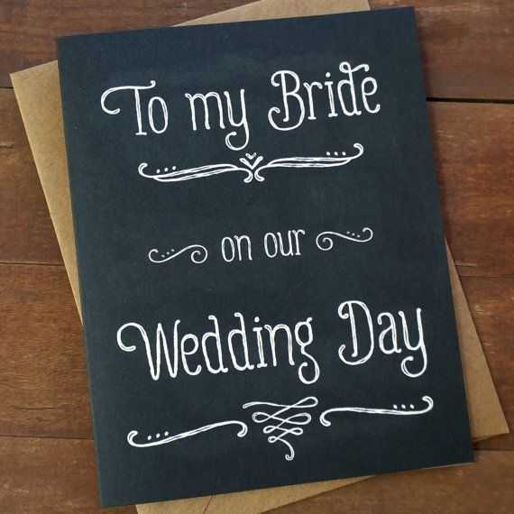 To My Bride On Our Wedding Day Wedding Day Card by PheasantPress, $3.95