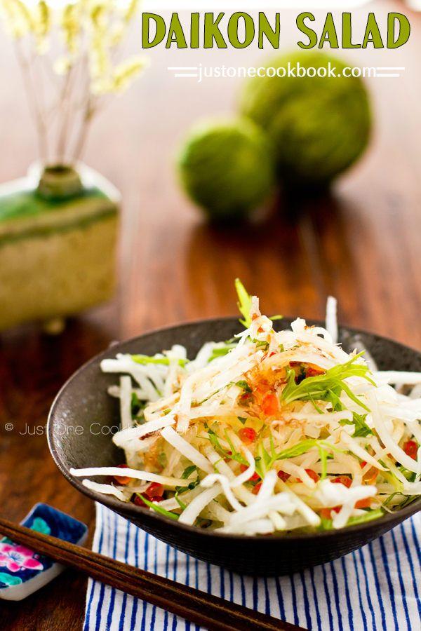 Daikon Salad with Japanese Plum Dressing (大根サラダ) | Easy Japanese Recipes at JustOneCookbook.com